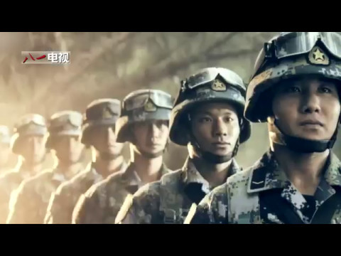 """Chinese Power"" - People's Liberation Army Recruiting Commercial 2017"