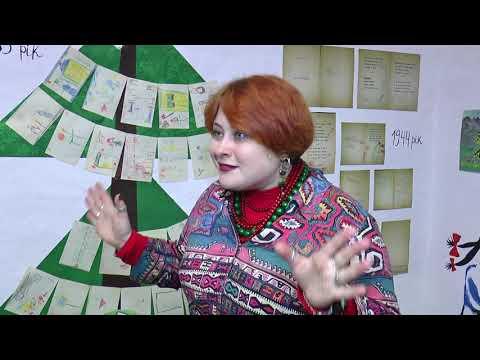 ObjectivTv: У Харкові презентували дитячі малюнки, створені у 20 столітті