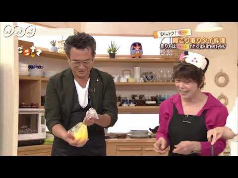 平野レミさんの「肩こり取りタイ料理」   料理   料理
