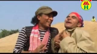 Vadaima'r Koutuk বাটপারের উপর বাটপারি | New Bangla Funny Video 2017 | Music Heaven