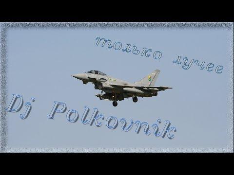Fancy Bolero (remix) - Dj Polkovnik