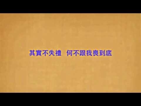 周國賢-大條樂理Lyrics
