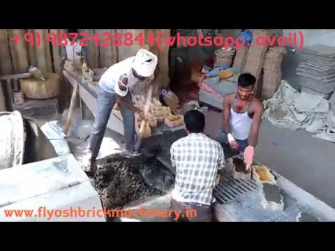 interlocking pavers making with silicon moulds/about paver block business