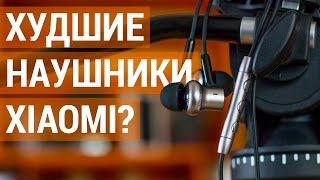 видео Xiaomi Mi In-Ear Headphones Pro Silver