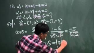 平面向量-求兩直線夾角角度例題