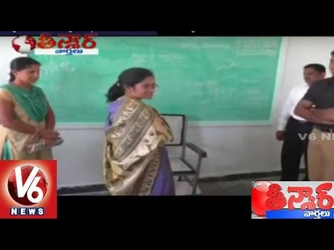 Warangal District Judge inspected Kasturba Gandhi High School - Teenmaar News