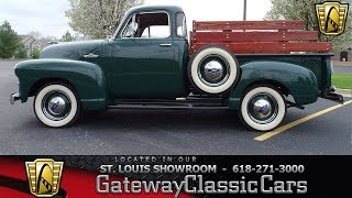 1955 Chevrolet Pickup Stock #7687 Gateway Classic Cars St. Louis Showroom