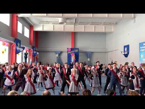 Флэшмоб 2019, Дудинка - Гимназия
