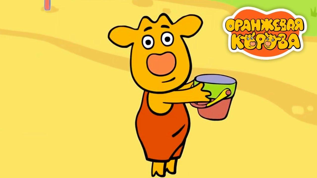 Премьера! Оранжевая Корова - сборник серий 1-3 ✨  Kedoo Мультики для детей