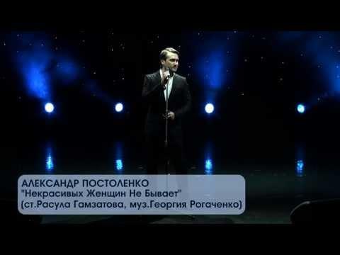 Трек Казаченко и Вячеслав Анисимов--ВСЕ СВОИ-- - Не бывает женщин не красивых в mp3 320kbps