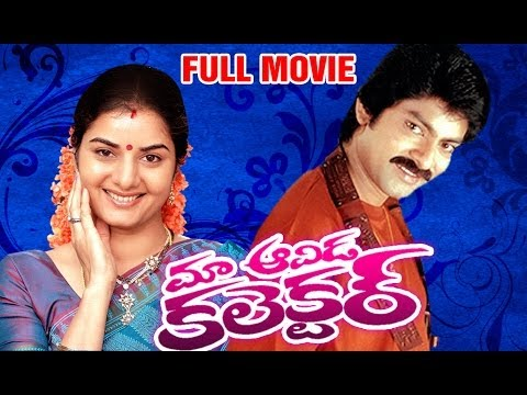 Maa Avida Collector Full Movie