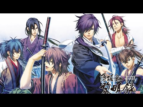Hakuouki Otogisoushi - Don't cry (Nightcore)