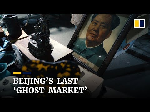 Beijing's last 'ghost market' still burns the midnight oil in the Chinese capital