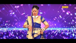 Kandoro Ghda De Mhane# Rajasthani Dj Song 2018 - Superhit Marwadi Rajasthani Song#New Song