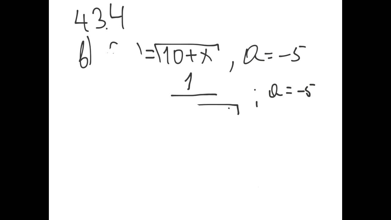решебник математика мордкович 11 класс