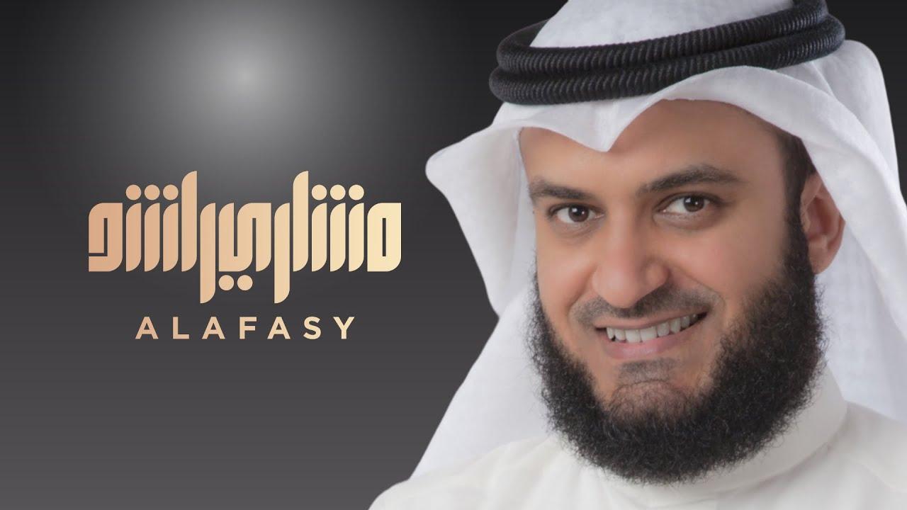 النساء و دعاء ليلة 24 رمضان 1425هـ - 2004م مشاري راشد العفاسي