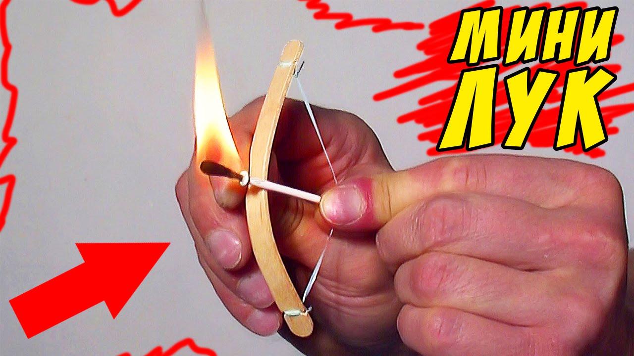 Как сделать мини лук фото 345