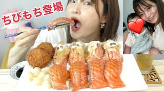 【ちびもち登場】特大の分厚いサーモン寿司。脂ののった炙りサーモンも特大サイズ!(大王サーモン寿司、大王炙りサーモン寿司)【パトロン寿司】