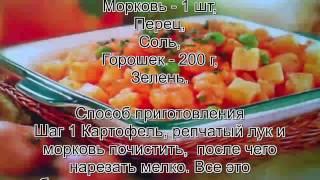 Рагу овощное фото.Картофельное рагу монастырское