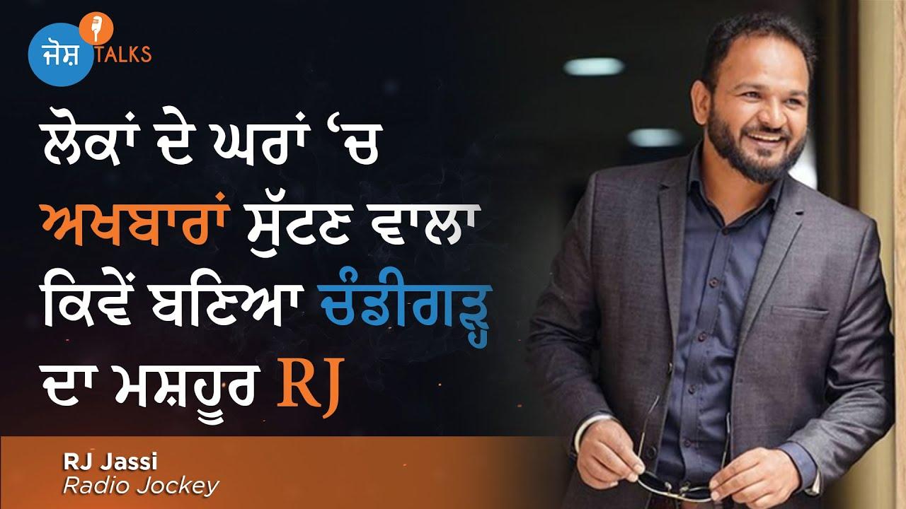 ਕੋਈ ਵੀ ਕੰਮ ਛੋਟਾ ਨਹੀਂ ਹੁੰਦਾ | Hard Work Motivation | RJ Jassi | Josh Talks Punjabi