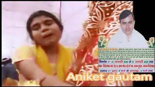 Narayan sakar hari Ji ke bhajan Kar Le Hari Ka Bhajan O Deewane  #chetavanibhajan