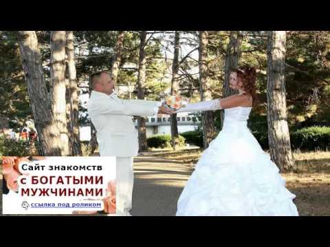сайт знакомств по татарстану