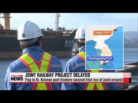 Fog in N. Korean port delays second trial run of Russia-N. Korea joint railway p