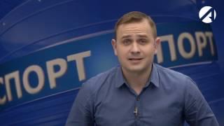 Астраханская область. Спортобзор. 23.03 - 30.03