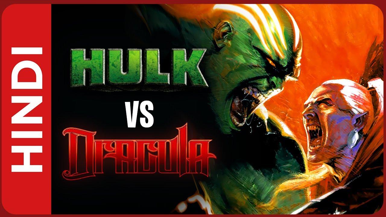 Hulk vs Dracula Complete Comic Story In Hindi | Fear Itself