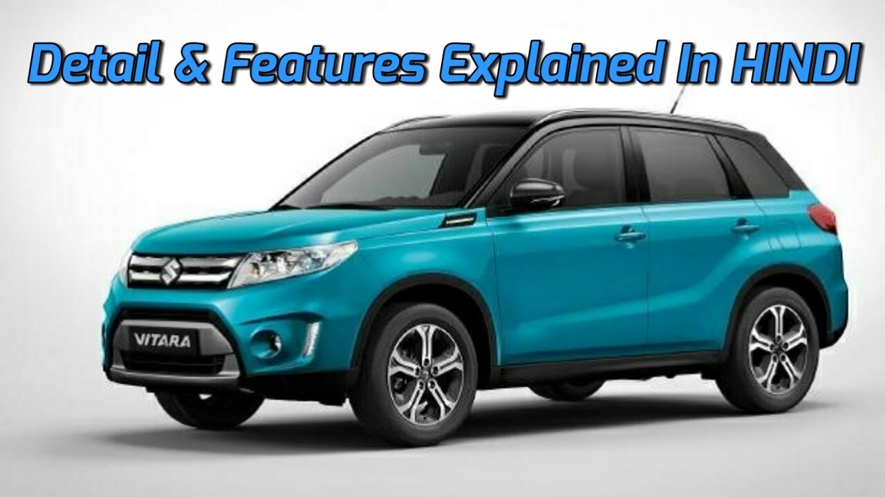 All New Maruti Suzuki Vitara Brezza Detail Features Explained In Hindi