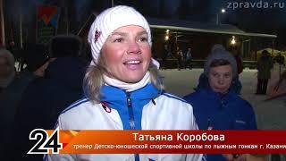 СЮЖЕТ Лыжная гонка звездная 10 01 19