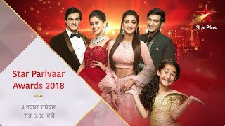Star Parivaar Awards 2018 | Save the Date