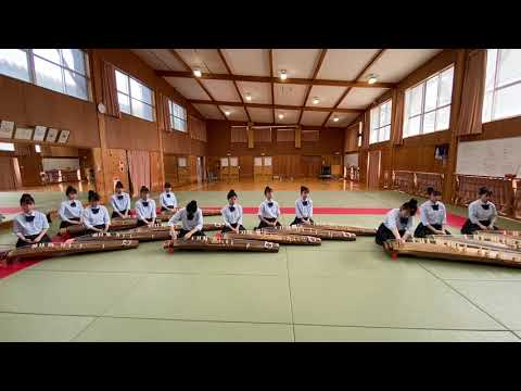 三重県立四日市南高校箏曲部2020WEB SOUBUN