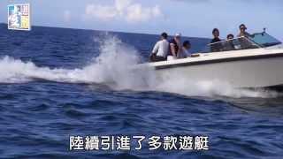 【台灣壹週刊】乘風破浪飆遊艇 Delta D26 Sports Cruiser體驗