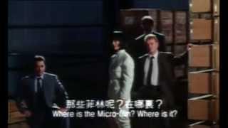 Michiko Nishiwaki - City Cops