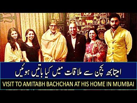 Visit To Amitabh Bachchan At His Home In Mumbai | Ambassador Abdul Basit