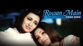 Download Hindi Video Songs - Rowan Main | Shahid Mallya | Pawni Pandey | New Punjabi Song 2015
