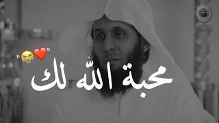 اذا اردت ان يحبك الله 🤔❤️ طبق هذا العمل ؟!    الشيخ منصور السالمي ونايف الصحفي