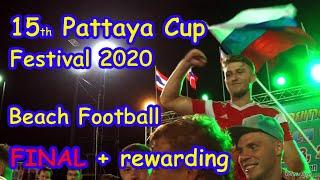 Кубок Паттайи по пляжному футболу 2020 Данила Поперечный в Таиланде со сборной России по футболу