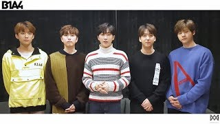 2018 B1A4가 전하는 새해 인사 메세지