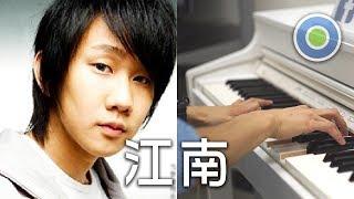 江南 鋼琴版 (主唱: 林俊傑 JJ)
