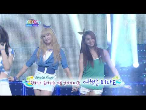 15.07.2012 [1nkigayo] T-ARA: Hot Summer Special & Day By Day