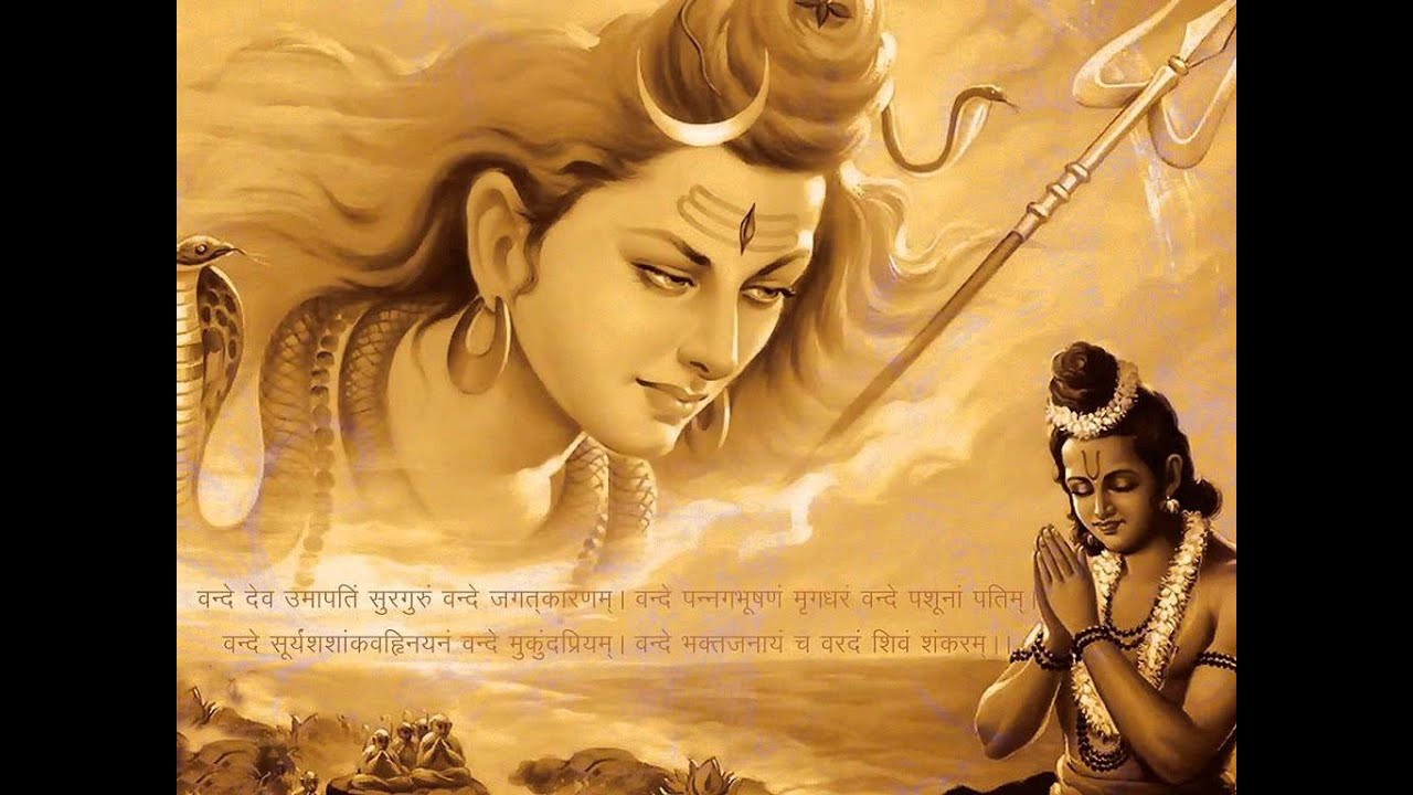 Bhagwan Shiv Shankar Wallpapers Youtube