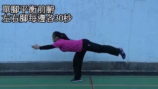 hkrsstpss的體育--健身操相片