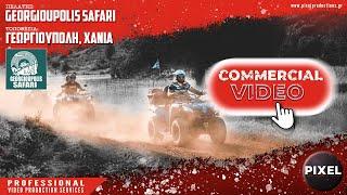 Georgioupolis Safari - Quad /ATV Safari on Crete