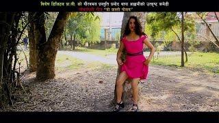 New Nepali Lok Dohori Song 2074/2017| Yo kasto Fashain|  Shova Thapa & Hikmat Thakulla