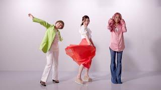 【Fun! Fun! BEAUTY】 スペシャルムービー|資生堂