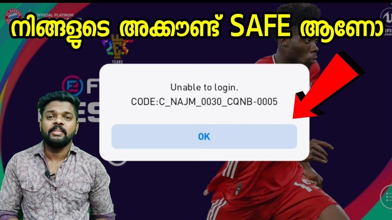 Pes Account Hackers Stay Alert| DG