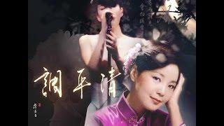王菲 -《清平調》合唱版 MV