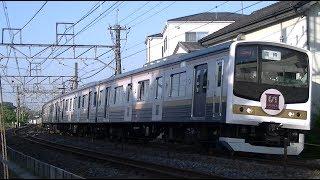 【JR東日本】【東武鉄道】約20分に4本!ギリギリ被られ逃れる 東武100系スペーシア、185系臨時、カシオペア、205系いろは